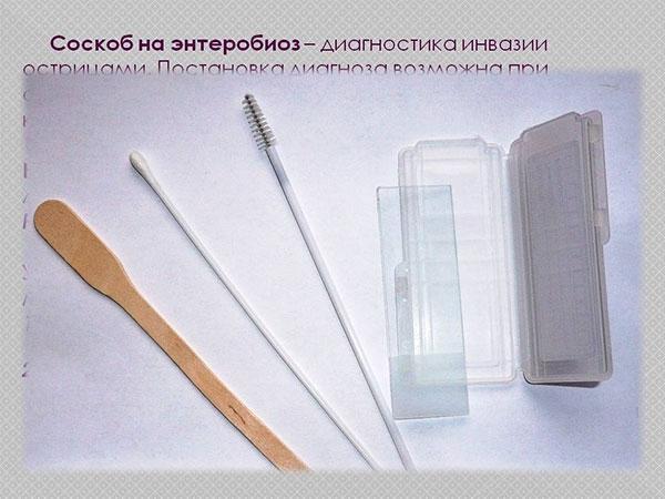 Enterobiosis biomateria Enterobiosis biomaterial